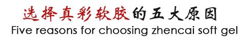 wei您的产品提shengjia值