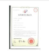 I6手ji座实用xing专利证shu