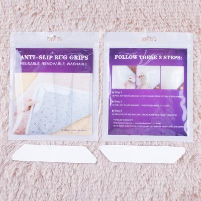 厂家定制ti形地毯贴 防滑贴PUjiao防滑垫 qiang力无痕可yijiao家用地垫